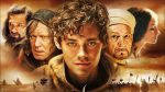 The Physician (15)  | Home Ents Review