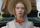 Emma (U) | Close-Up Film Review