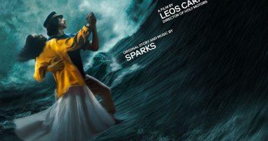 ANNETTE | Official Trailer | In UK Cinemas September 3 & On MUBI November 26